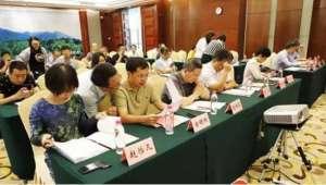 《坐便器水效领跑者引领行动实施细则》政策解读会在贵阳召开鄂州